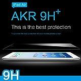 [iPad Air / iPad Air2] 強化ガラス 液晶保護フィルム 0.3mm R(ラウンド)加工 [VEROMAN]
