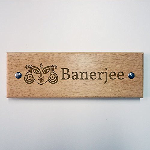 "Engrave Engraved Wooden Name Plate - Durga 9"" Wide 3\"" Tall (Brown)"