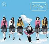 So long!【多売特典生写真なし】(初回盤 TYPE-B DVD付)