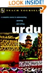 Urdu Complete Course