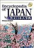 Encyclopedia of Japan