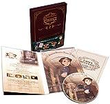 英國戀物語エマ 2 限定版 [DVD]