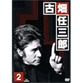 古畑任三郎 3rd season 2 DVD