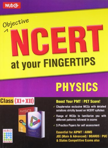 Objective NCERT at your Fingertips - Physics (Old Edition) (Old Edition)