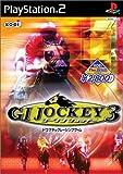 echange, troc GI Jockey 3 (KOEI the Best)[Import Japonais]