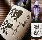 【旭酒造】 獺祭(だっさい) 純米大吟醸 磨き二割三分 720ml (木箱なし) ランキングお取り寄せ
