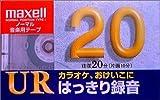 maxell 録音用 カセットテープ ノーマル/Type1 20分 UR-20L
