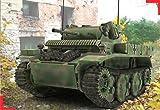 1/72 独PzKpfwIIAusfルクス偵察戦車・増加装甲 プラモデル