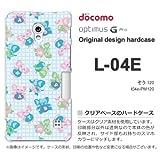 docomo Optimus G Pro L-04E ケース Optimus G Pro L-04E カバー ケース・ジャケット【ぞう120/l04e-PM120】