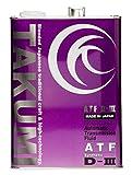 TAKUMIモーターオイル ATF D-III/ 高性能ATオイル DEXIII/JASO 1A クリア 4L 【送料無料】 ATFD03-00401