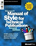 img - for Microsoft Manual Of Style For Technical Publications (Second Edition) by Microsoft Press (1998-01-01) book / textbook / text book