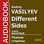 Different Sides [Russian Edition] | Andrey Vasilyev