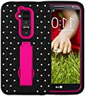 myLife Ninja Black + Magenta Pink Bling {Horizontal and Vertical Kickstand Design} 3 Piece Hard and Soft Case for the for the LG G2 Smartphone (External Soft Silicone Flexible Bumper Gel + Internal Rubberized 2 Piece Snap On Hard Safe Shell)