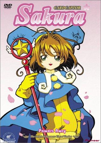 Cardcaptor Sakura - Powers Awry (Vol. 14)
