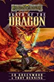 Death of a Dragon (Forgotten Realms Novel: Cormyr Saga)