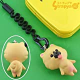 Pet Lovers Petite Dog Cell Phone Strap (Pomeranian/Beige)