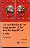 img - for Introduction to the Legal System of the Peoples Republic of China [Fourth Edition] book / textbook / text book
