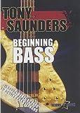 Bass Guitar Lessons: Beginning Bass - How to play Bass instructional video