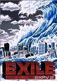 EXPV 2 [DVD]