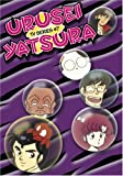 echange, troc Urusei Yatsura TV 47 [Import USA Zone 1]