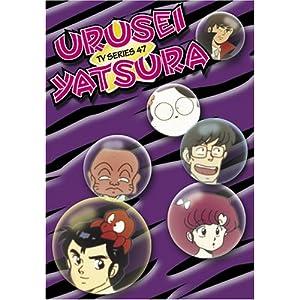 Urusei Yatsura, TV Series 47 (Episodes 185-188) movie