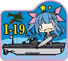 スカイネット 艦隊これくしょん ワッペン 伊19