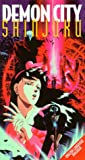 Demon City Shinjuku [VHS]