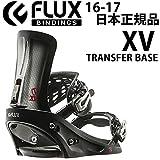 フラックス FLUX バインディング XV BLACK 16-17 FLUX フラックス  ビンディング スノーボード ビンディング 日本正規品 M(25~27.5cm)