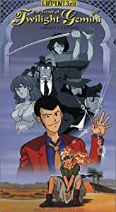 Lupin the 3rd - The Secret of Twilight Gemini (Uncut Version) [VHS]