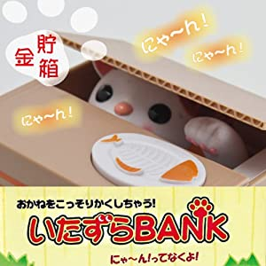 Stealing Coin Cat Piggy Bank - White Kitty