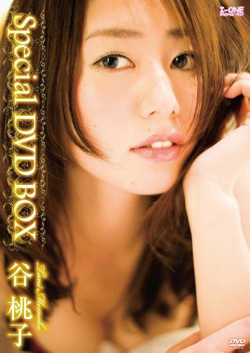 谷桃子 Special DVD-BOX [DVD]