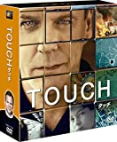 TOUCH/タッチ(SEASONSコンパクト・ボックス) [DVD] -