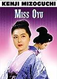 echange, troc Miss Oyu