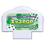 カラオケランキンパーティ ミュージックメモリ キッズPOP APPLE GREEN