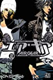 Air Gear, Tome 22 (French Edition) (2811603034) by Oh ! Great