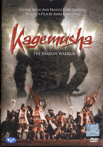 Kagemusha (Aka: The Shadow Warrior) (Regon-3)