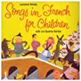 Songs in French for Children by Various Artists