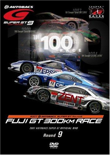 SUPER GT 2007 ROUND9 富士スピードウェイ [DVD]