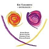 echange, troc Eric Yamamoto - Duologue