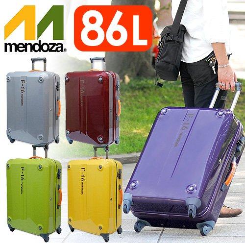 スーツケース 大型 86L 5泊-8泊 メンドーザ MENDOZA F-16 1471(29016) (5.パープル)