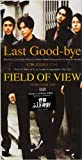FIELD OF VIEW「Last Good-bye」