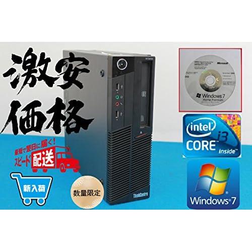 Windows7 Home Premium 32bit リカバリ済 中古パソコンディスクトップ 現役超高速 Lenovo製ThinkCentre M90 3319  Core I3-530 2.93GHz  大容量メモリ4GB増設済 大容量250GB換装済 DVDドライブ搭載 DVD再生可 正規マイクロリカバリメディアWin7HP付属(MRR) プロダクトキー付属