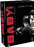 echange, troc Baby Cart, l'intégrale : Le sabre de la vengeance + L'enfant massacre + Dans la terre de l'ombre + L'âme d'un père, le coeur