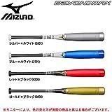 ミズノ(MIZUNO) ビヨンドマックスEV(76cm) 少年軟式用 FRP製 1CJBY11676 2701 ブルー/ホワイト 76cm/平均520g