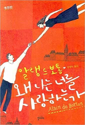Foreign affairs essay contest 2013