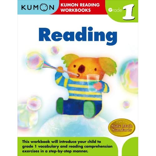 Kumon math worksheets download free images frompo