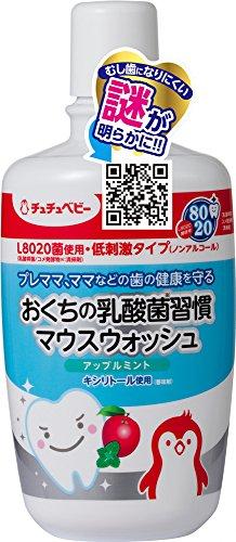 チュチュベビーL8020菌入マウスウォッシュ300