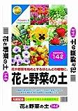 プラント 花と野菜の土 14L