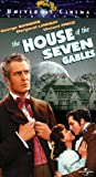 House of the Seven Gables [VHS]