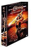 コナン DVDスペシャルBOX